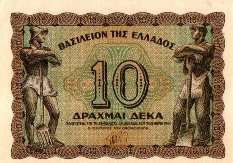Bank Of Greece - 10 Drachmas 1944, UNC