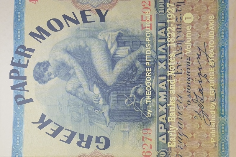 Catalog for Greek Paper Money by Theodore Pitidis - Poutous, (Language English)