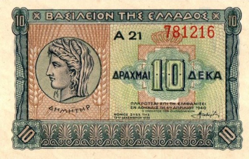 Bank Of Greece - 10 Drachmas 1940, UNC