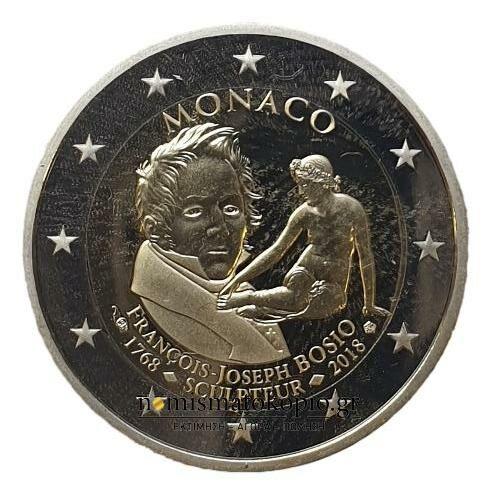Monaco - 2 Euro 2018, UNC PROOF