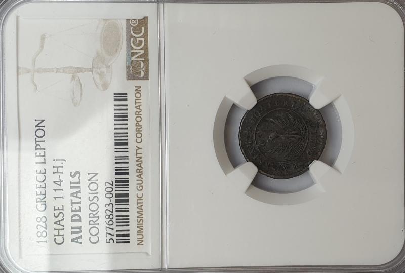 Greece - 1 Lepton 1828 (AU DETAILS), CORROSION