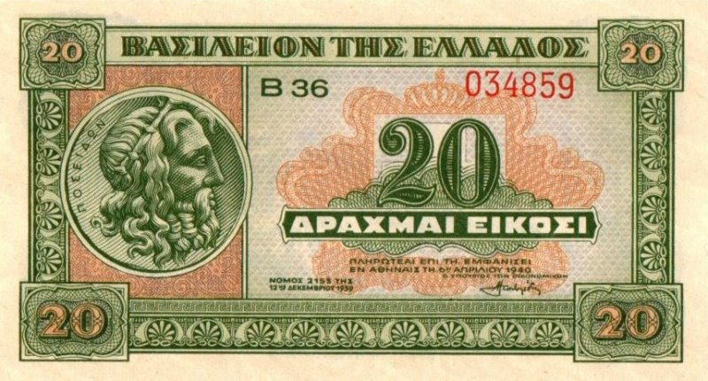Bank Of Greece - 20 Drachmas 1940, UNC