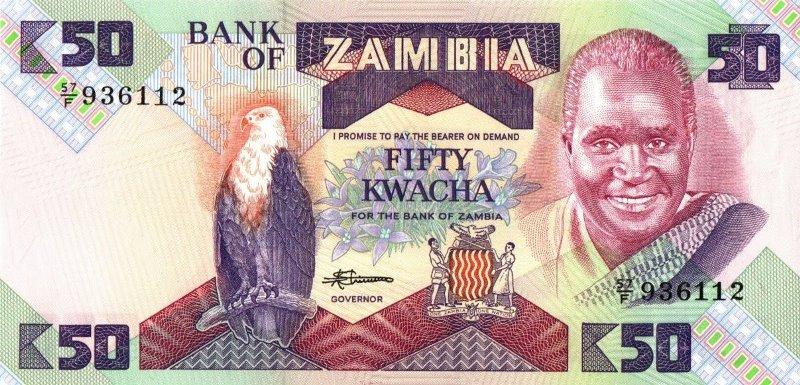 Bank Of Zambia - 50 Kwacha 1986 - 1988, UNC