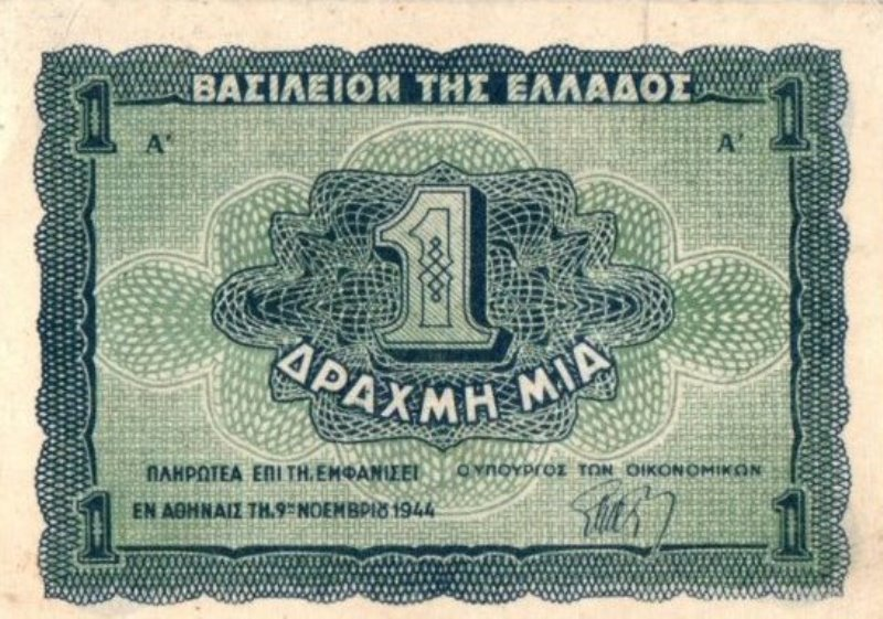 Bank Of Greece - 1 Drachma 1944, UNC