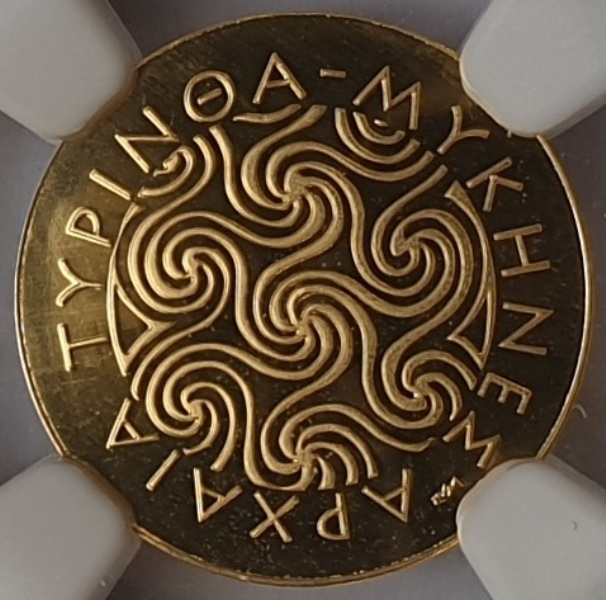 Greece - 50 Euro 2013, Tiryns - Mycenaean Archaeological Site (PF 69 ULTRA CAMEO)
