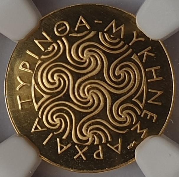 Greece - 50 Euro 2013, Tiryns -(PF 69 ULTRA CAMEO)