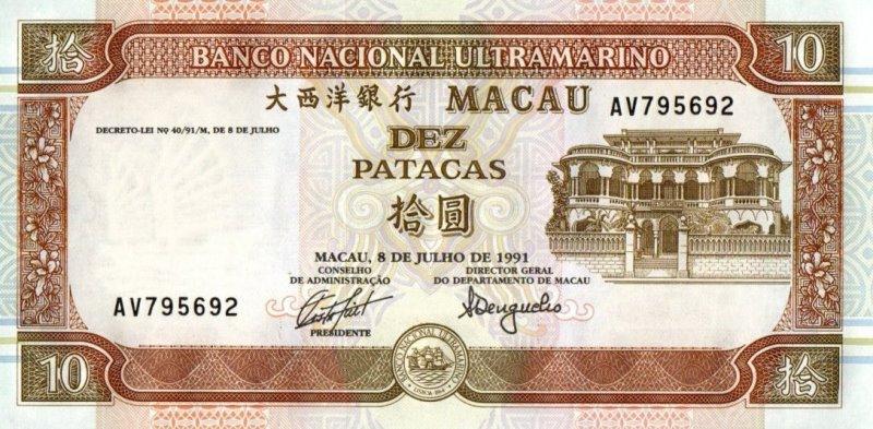 Bank Of Ultramarino - 10 Patacas 1991, UNC