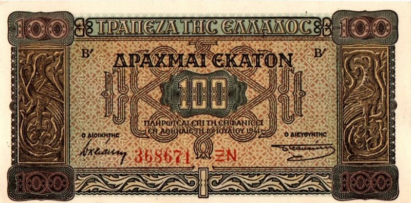 Bank Of Greece - 100 Drachmas 1941, UNC