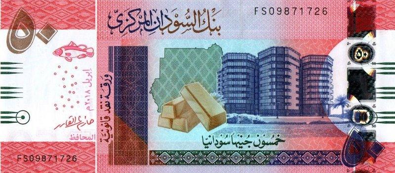 Bank Of Sudan - 50 Pounds 2018, UNC