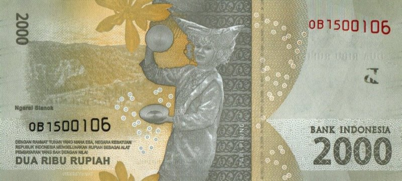 Bank Of Indonesia - 2000 Rupiah 2016, UNC