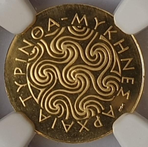 Greece - 50 Euro 2013, Mycenae Shield (PF 70 ULTRA CAMEO)