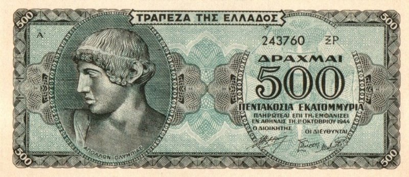 Bank Of Greece - 500 Millions 1944, UNC