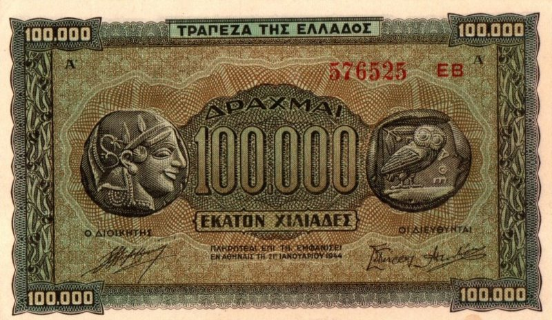 Bank Of Greece - 100.000 Drachmas 1944, UNC