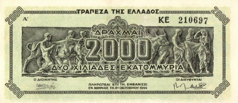 Bank Of Greece - 2000 millions Drachmas 1944, UNC