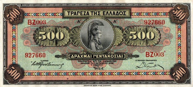 Bank Of Greece - 500 Drachmas 1938, UNC
