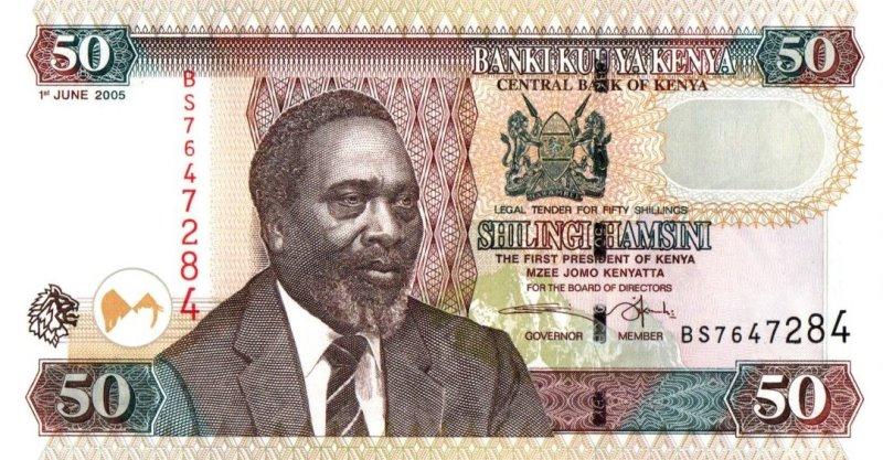 Bank Of Kenya - 50 Shilingi 2005, UNC