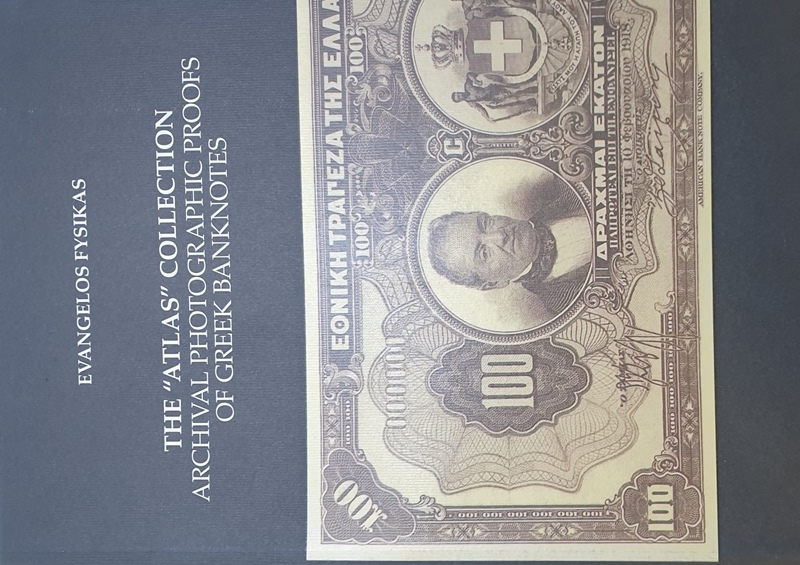 Catalog fot THE ''ATLAS'' COLLECTION, Archival photographic proofs of Greek Banknotes by Evangelos Fysikas, (Language English)