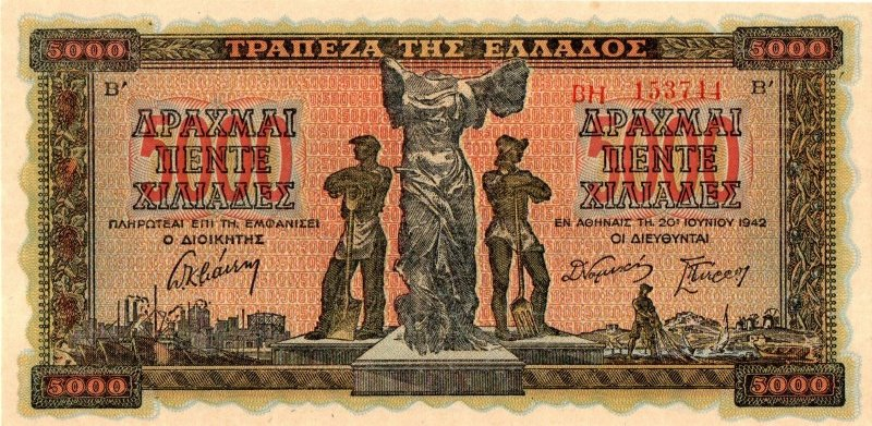 Bank Of Greece - 5000 Drachmas 1942, UNC