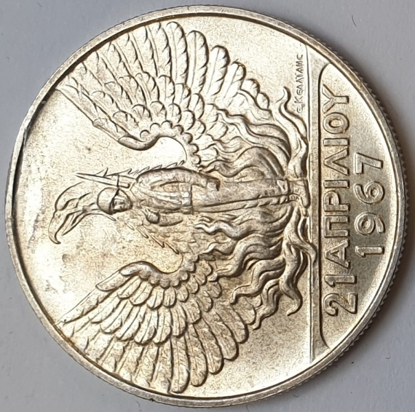 Greece - 50 Drachmas 1967, Silver