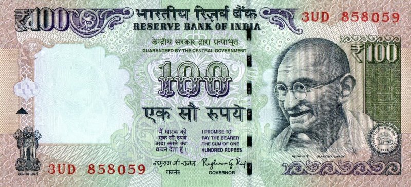 Bank Of India - 100 Ruppees 2015, UNC