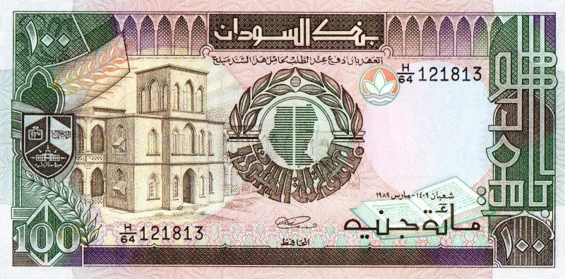 Bank Of Sudan - 100 Pounds 1989, UNC