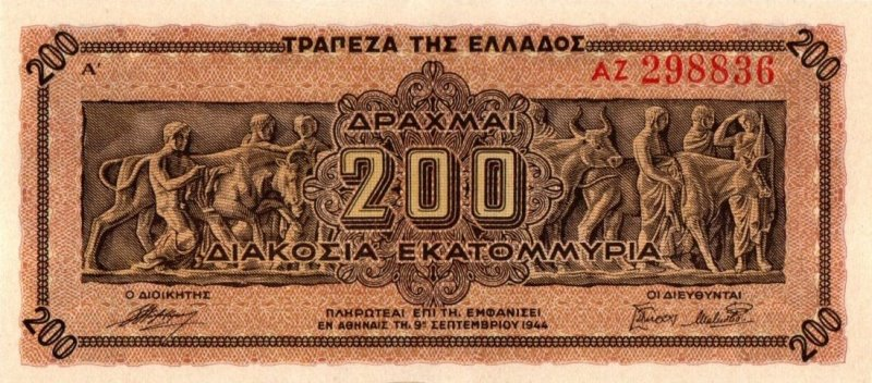 Bank Of Greece - 200 millions Drachmas 1944, UNC