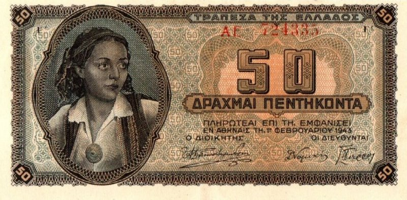 Bank Of Greece - 50 Drachmas 1943, UNC