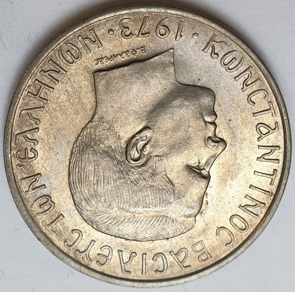 Greece - 5 Drachmas 1973