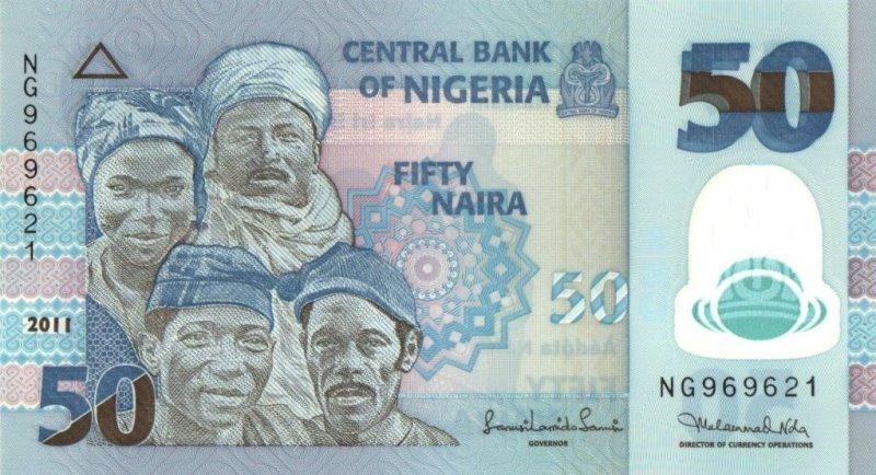Bank Of Nigeria - 50 Naira 2011, UNC