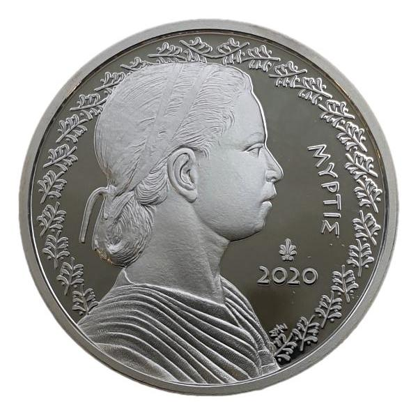 Greece - 5 Euro 2020, Myrtle, Silver, Colored