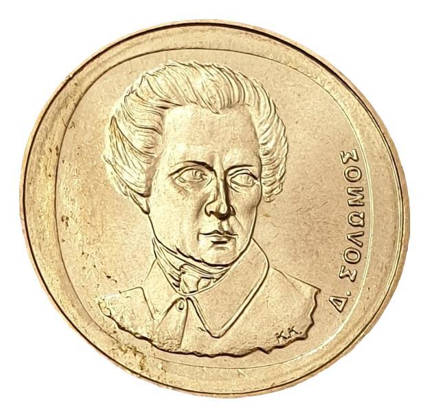 Greece - 20 Drachmas - 2000, UNC