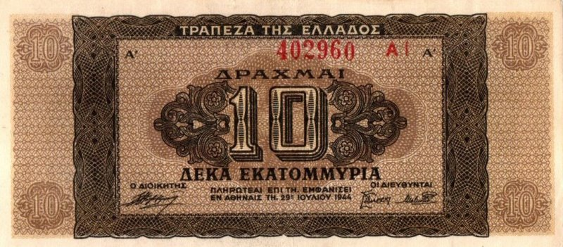Bank Of Greece - 10 Millions 1944, UNC