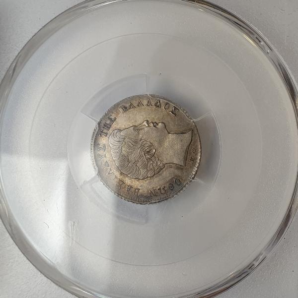 Greece - ¼ Drachma 1833 (MS 63), KM-18