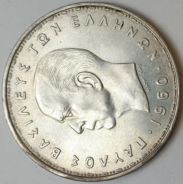 Greece - 20 Drachmas 1960, Silver