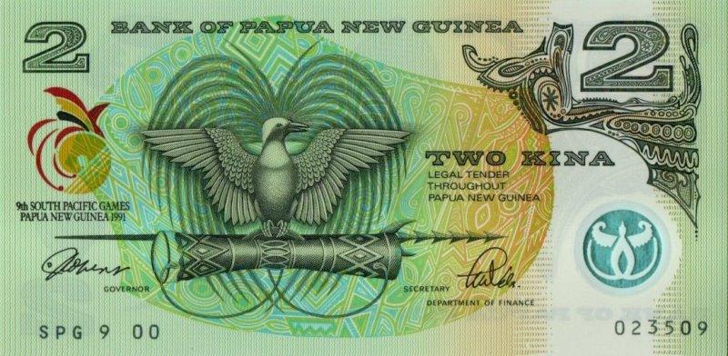Bank Of New Guinea - 2 Kina 1991, UNC