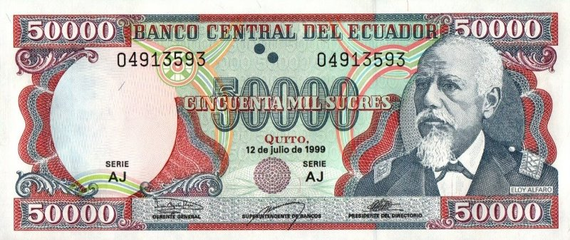 Bank Of Ecuador - 50.000 Sucres 1999, UNC