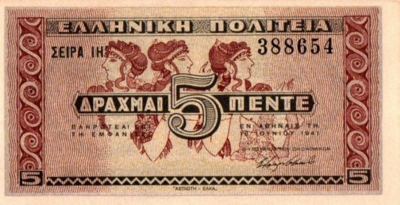 Bank Of Greece - 5 Drachmas 1941, UNC