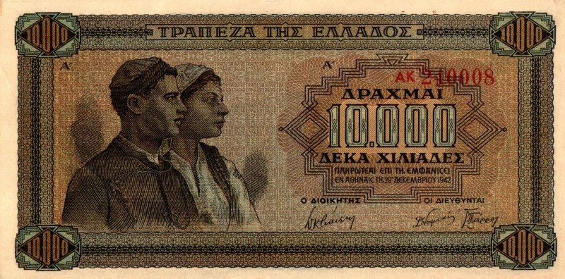 Bank Of Greece - 10.000 Drachmas 1942, UNC