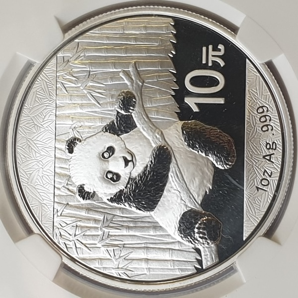 China - 1 OZ 2014 - Panda Early Releases (MS 70), Silver 999*