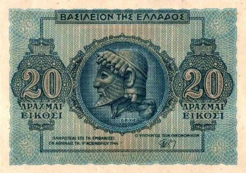 Bank Of Greece - 20 Drachmas 1944, UNC