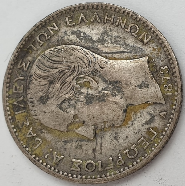 Greece - 1 Drachma 1873, Silver