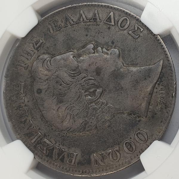 Greece - 5 Drachmas 1844 (VF 30), OWL