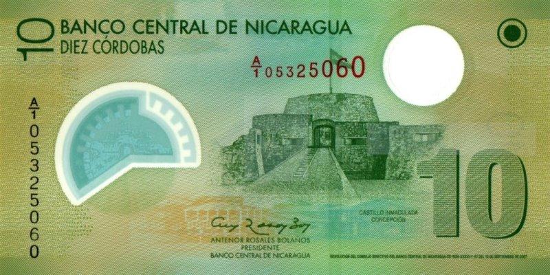 Bank Of Nicaragua - 10 Cordobas 2007, UNC