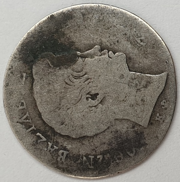 Greece - Quarter Drachma 1833, Silver
