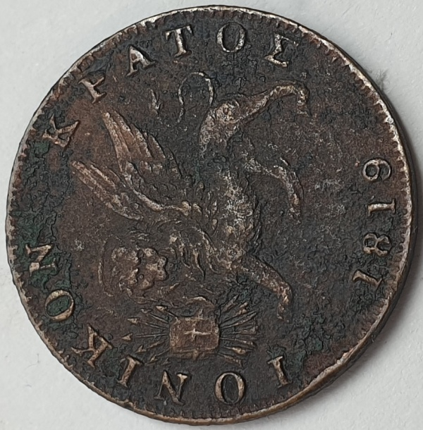 Greece - 2 Lepta 1819