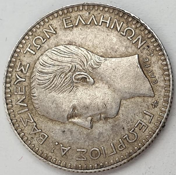 Greece - 50 Lepta 1874, Silver