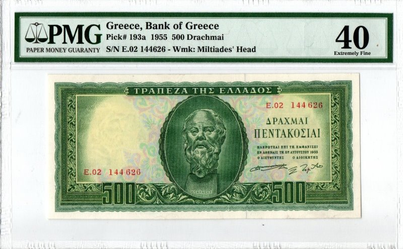 Bank Of Greece - 500 Drachmas 1955, PMG EF 40