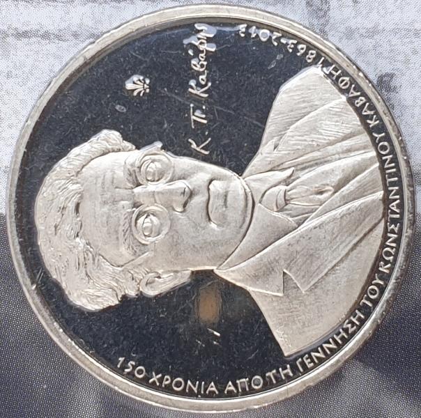 Greece - 5 Euro 2017, Constantine P. Cavafy, (Blister)