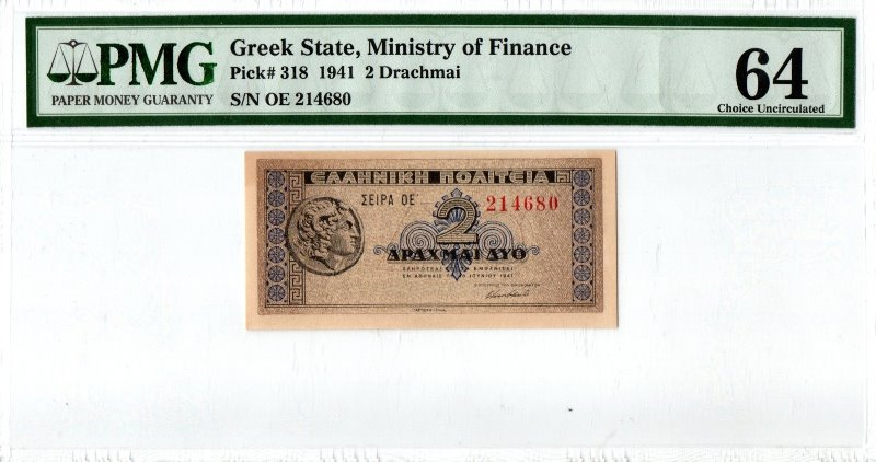 Bank Of Greece - 2 Drachmas 1941, PMG CU 64