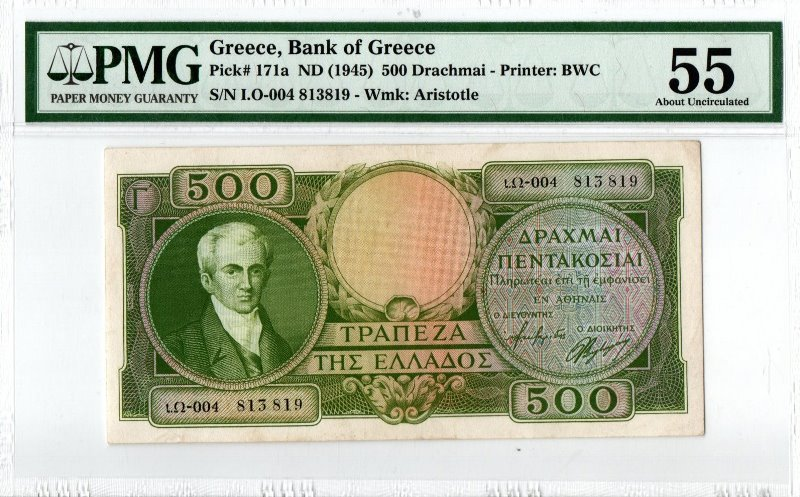 Bank Of Greece - 50 Drachmas 1945 (Γ΄), PMG AU 55